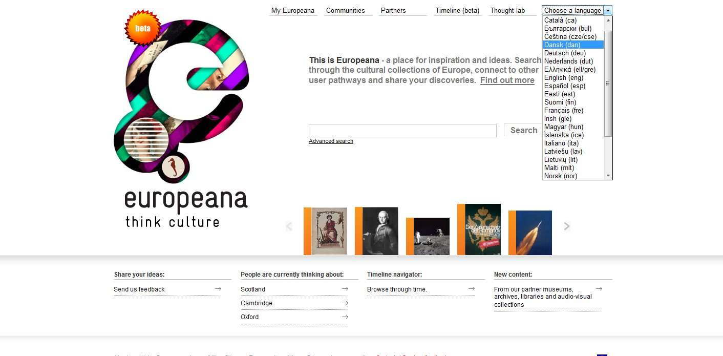 Le projet Europeana, ou la résistance face au géant Google. © Futura-Techno