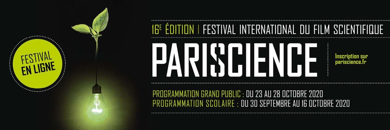 Le festival Pariscience démarre ce soir à 20 heures. © Pariscience