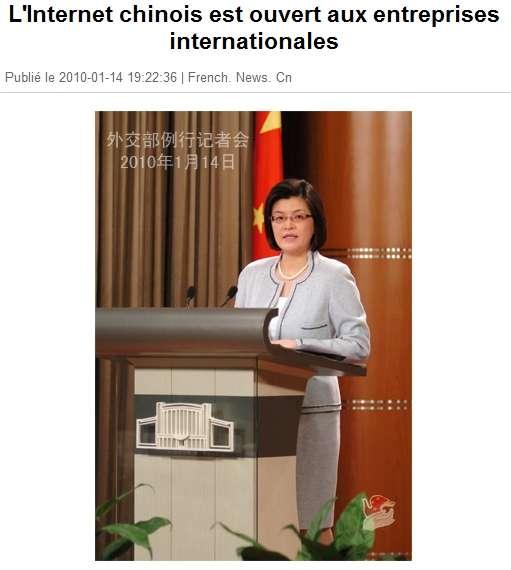 « La Chine encourage les entreprises internationales à faire des affaires en Chine en se conformant aux lois du pays » explique Jiang Yu, la porte-parole du ministère des Affaires étrangères, lors d'une conférence de presse, dont on peut lire le résumé sur le site français de l'agence de Presse Xinhua. (Capture d'écran du site.)
