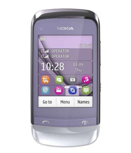 Le smartphone Nokia C02-06 intègre un navigateur qui fait transiter les données de la connexion Internet par des serveurs dédiés afin d'optimiser le chargement des pages. © Nokia