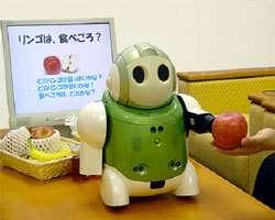 Le robot goûteur de NEC