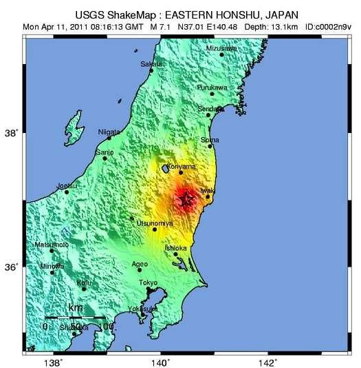 Le séisme de magnitude 7,1 s'est produit au nord-est du Japon à 8 h 16 TU (10 h 16 en heure française). © USGS