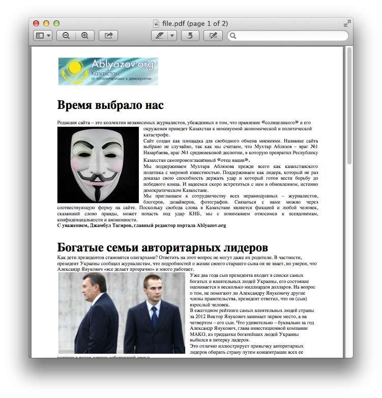 C'est la rançon du succès. Alors que les aficionados d'Apple considéraient qu'ils étaient invulnérables face aux virus, la popularité des Mac a pour conséquence l'arrivée de malwares dont la conception est particulièrement complexe. La découverte de Janicab.A en est un bon exemple. Le malware se fait passer pour un fichier PDF, et pour ne pas inquiéter l'utilisateur, il affiche une page d'information dans ce format. © F-Secure