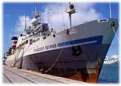 Le navire russe Professor LogachevCrédit : http://ioc.unesco.org