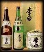 Le saké, c'est bon pour la santé