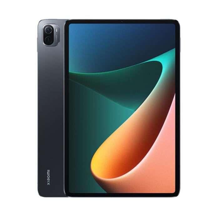 Bon plan : la tablette Xiaomi Pad 5 © Cdiscount