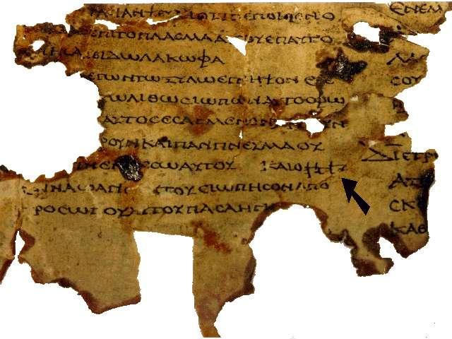 Un des nombreux fragments découverts dans les grottes de Qumrân et faisant partie du Rouleau des petits prophètes. Il est écrit en grec et aurait été rédigé entre -50 et +50. © Licence Commons
