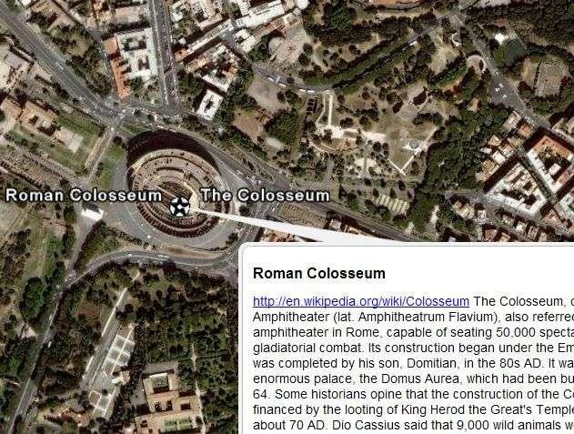 Le Colisée romain. Capture d'écran Google Earth.