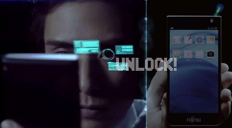 Au Mobile World Congress, le japonais Fujitsu a présenté un prototype de smartphone utilisant un système biométrique basé sur la reconnaissance de l'iris de l'œil. Il repose sur une lumière et une caméra infrarouges incorporées dans le terminal. Fujitsu pense pouvoir commercialiser cette technologie d'ici un an. © Fujitsu