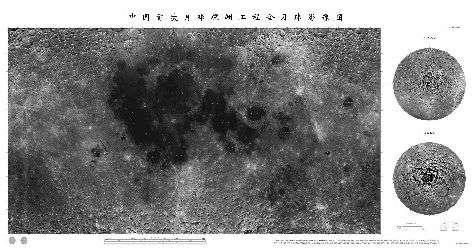 La première carte lunaire chinoise présentée au cours d'une conférence de presse au Musée national de Chine. Crédit Agence spatiale de Chine/Xinhua