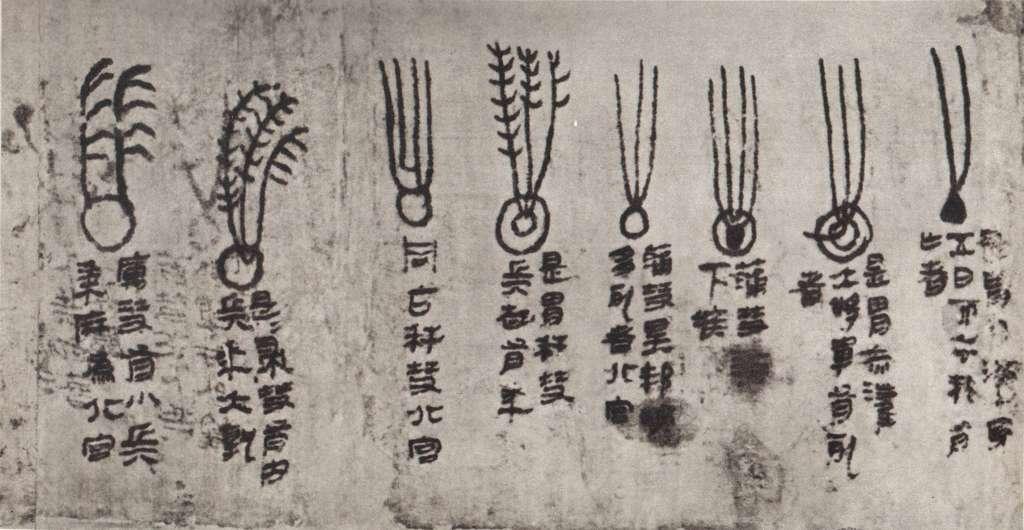 Catalogue des comètes daté du IIème siècle av. J.-C. (dynastie des Han), décrivant la diversité des formes du noyau et des queues. © DP