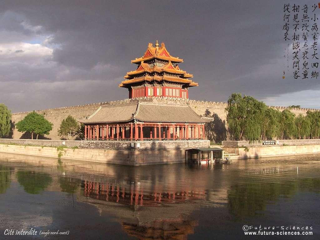 Cité interdite, Chine