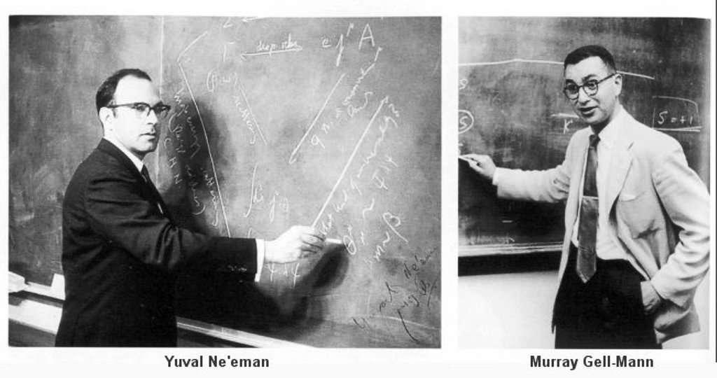 De gauche à droite, deux des découvreurs de la théorie des quarks. © universe-review