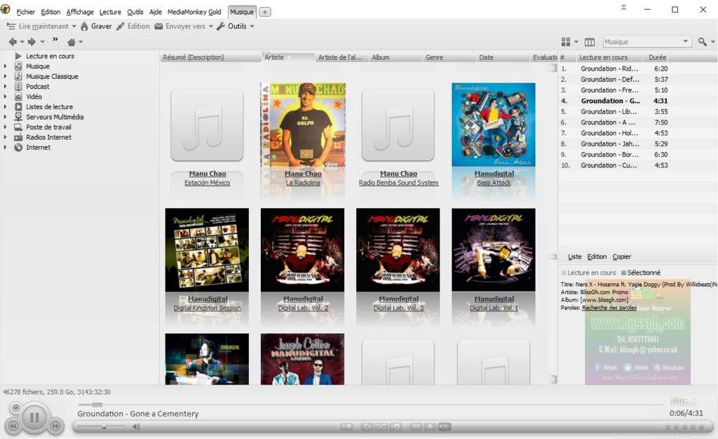 MediaMonkey offre de nombreuses possibilités, mais son interface demande un temps d'adaptation. © Ventis Media