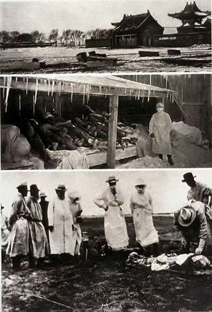 Mandchourie 1910