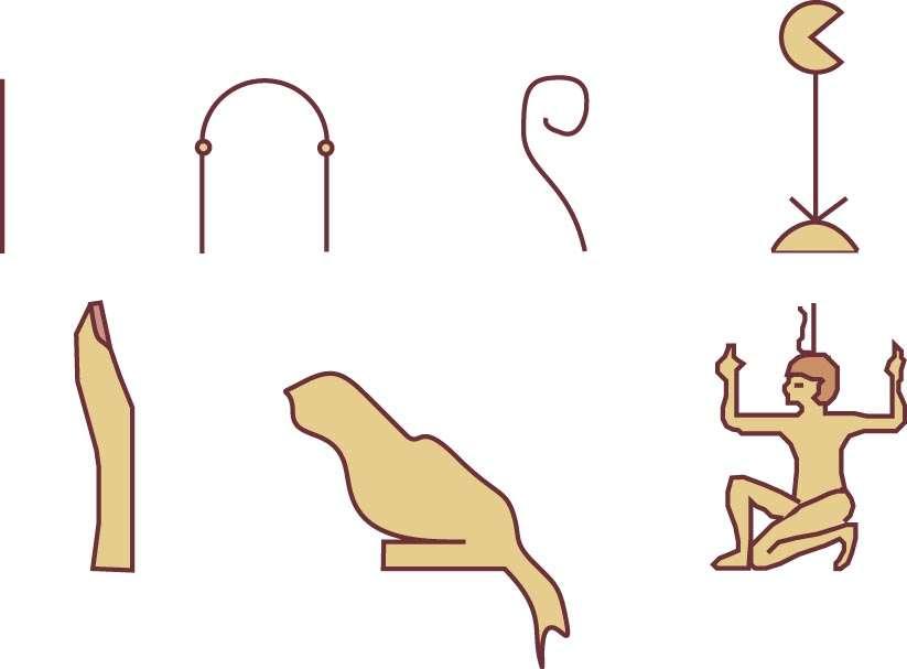 Les unités de 1 à 1.000.000 dans le système hiéroglyphique : bâton (1), fer à cheval (10), rouleau de papyrus (100), fleur de lotus (1.000), doigt pointant les étoiles (10.000), têtard (100.000) et dieu portant le monde (1.000.000). © Hervé Lehning, tous droits réservés