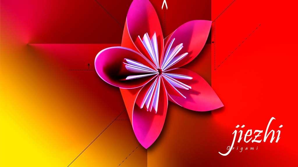 Une magnifique fleur en papier
