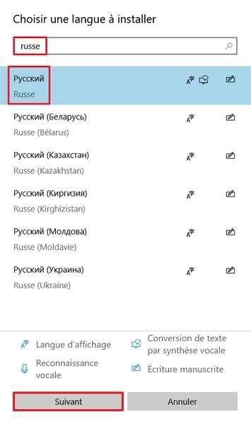 Sélectionnez la forme de russe de votre choix, puis cliquez sur « Suivant ». © Microsoft