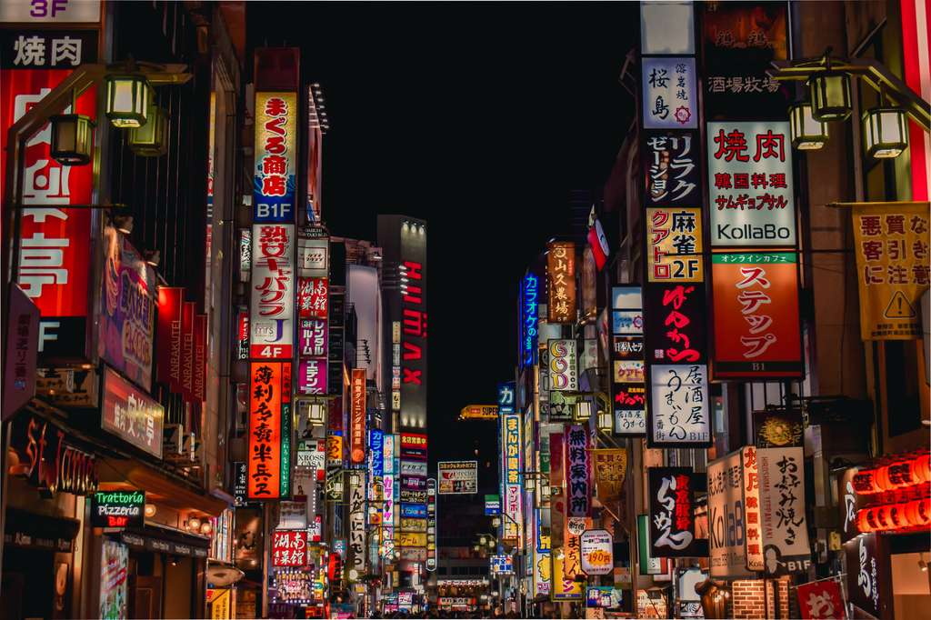 Les rues des grandes villes américaines sont désormais parsemées d'écriteaux japonais, langue de la nouvelle culture dominante de ce pays. © KaterinaZizlavska, Fotolia