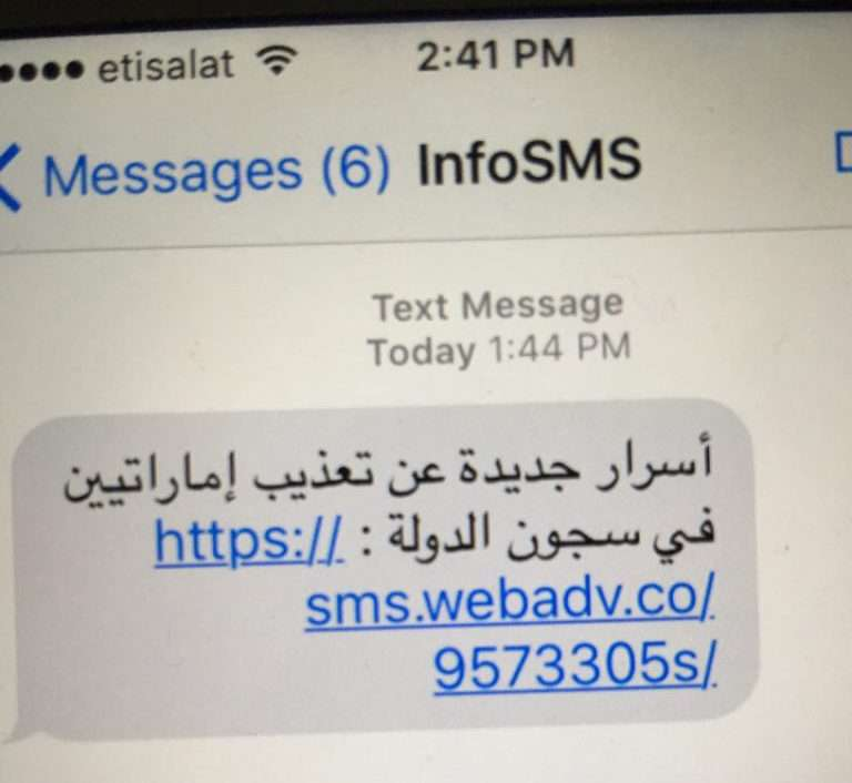 Voici une capture d'écran des SMS piégés que l'activiste émirati Ahmed Mansoora reçus. En ouvrant ces liens, il aurait déclenché, à son insu, l'installation du logiciel espion Pegasus sur son iPhone 6. © Citizen Lab