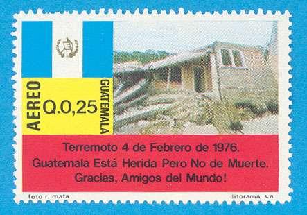 Timbre-poste commémoratif du séisme meurtrier au Guatemala le 4 février 1976. © collection J.-M. Bardintzeff