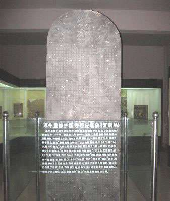 Dalles d'écriture en xia et en chinois. © DR