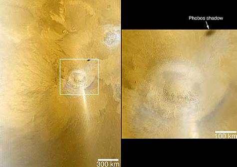 L'ombre de Phobos sur Mars vue par la sonde Mars Global Surveyor