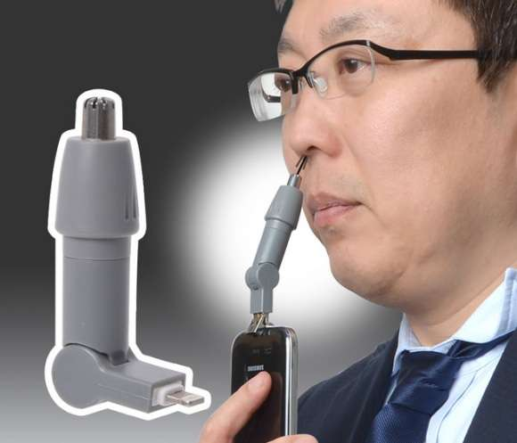 La tondeuse de nez USB pour smartphone coûte l'équivalent de 10 euros. © Thanko