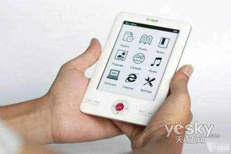 L'E150 de Boeye, le premier véritable ebook chinois. © yësky