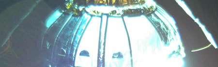 Image de la surface extérieure de Genesis (Crédits : Bigelow Aerospace)