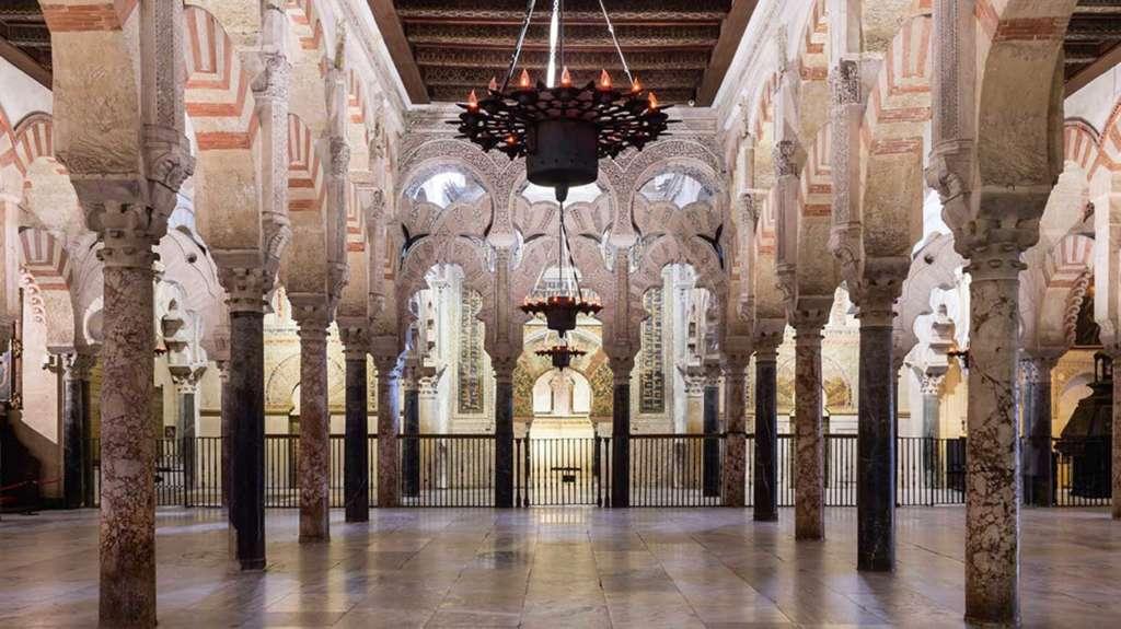 Mosquée cathédrale de Cordoue (aile située dans l'axe du mihrab de la mosquée). © Daniel Salvador.