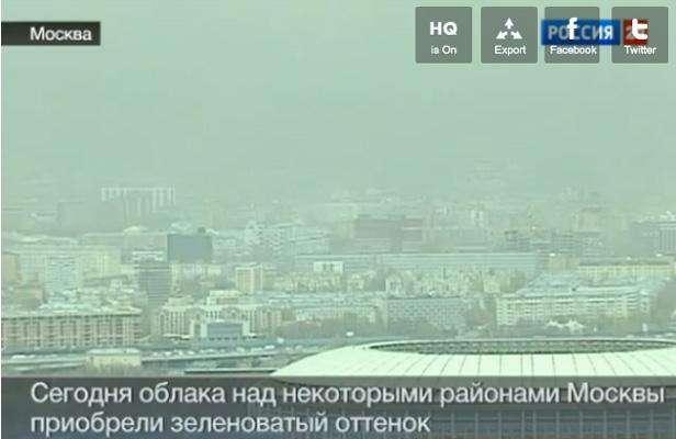 Capture d'écran d'images diffusées par la chaîne télévisée russe Russie 24. Ce phénomène naturel a de quoi surprendre. © Russie 24