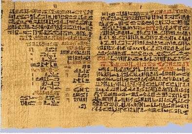 Un extrait du fameux papyrus Ebers traitant de médecine (Crédit : Université de Leipzig).