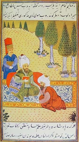 Miniature turque représentant le sultan Mehmet II recevant les Tables sultaniennes des mains d'Ali-Qushji. © Sabanci Digital Gallery, DP