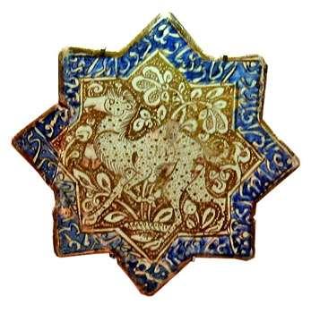 Céramique lustrée - Étoile au chameau, Iran, fin XIIIe, céramique siliceuse à décor de lustre métallique et peint sous glaçure, musée du Louvre. © DR