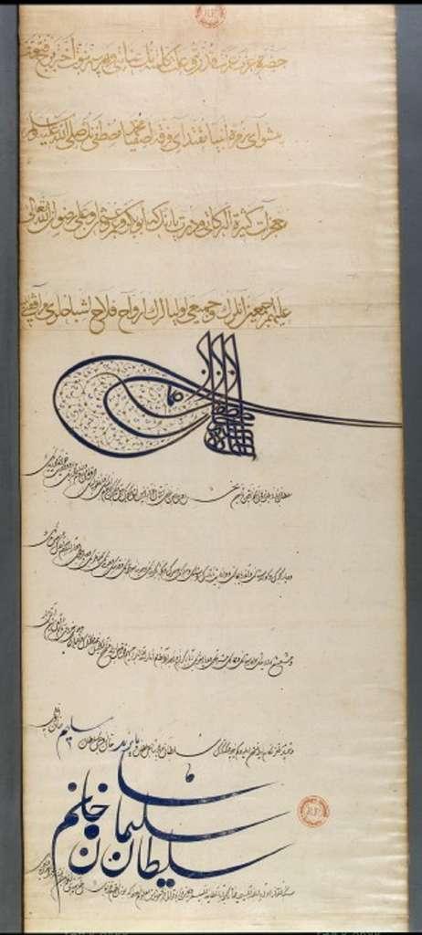 Lettre de Soliman le Magnifique à François Ier dans le cadre de l'alliance franco-ottomane de 1536. Institut du Monde Arabe, Paris. © BNF.