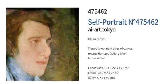 Une belle huile sur toile créée à partir d'une simple photo personnelle. © Gahaku