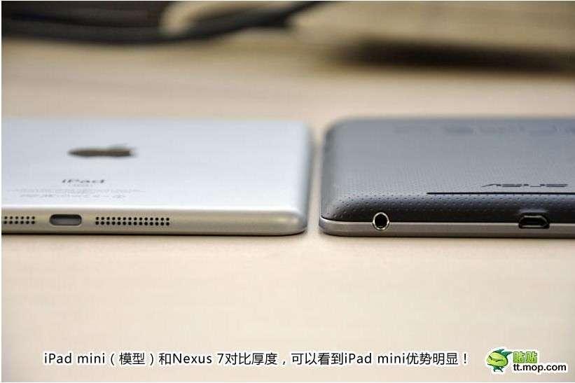 À gauche, une maquette de l'iPad mini et à droite, une Nexus 7 de Google. La supposée tablette Apple y apparaît nettement plus fine. © Nowhereelse/GizChina