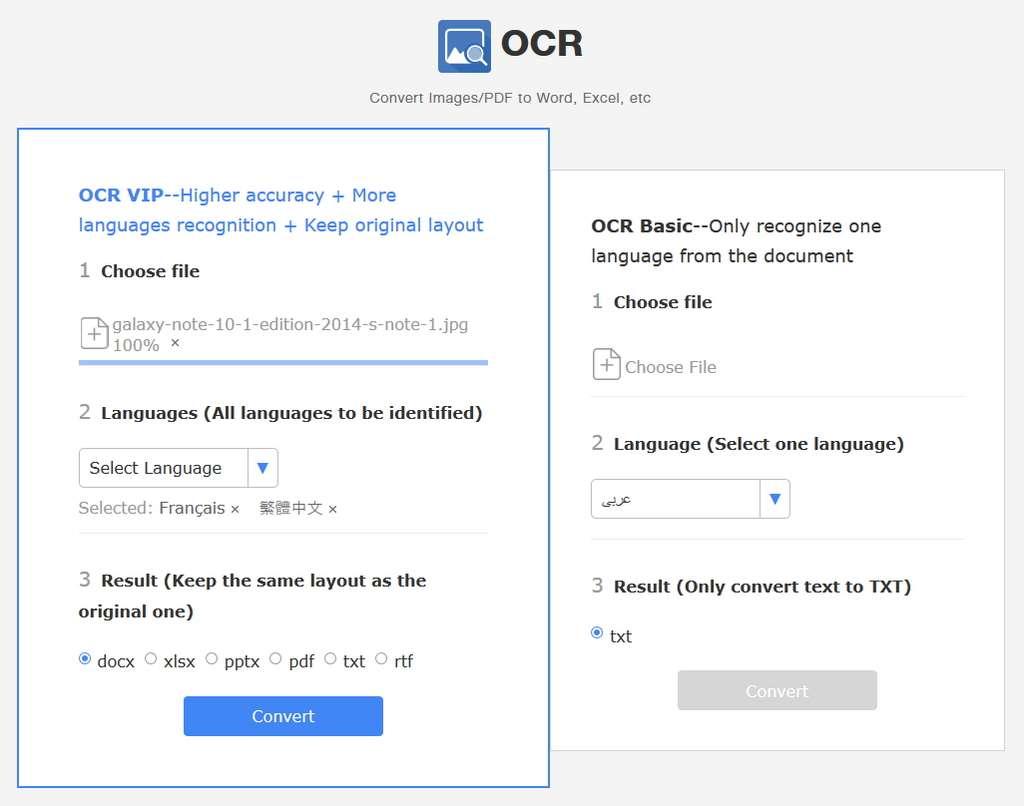 LightPDF permet de convertir et télécharger un document en quelques secondes. © LightPDF