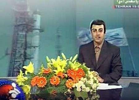 L'annonce du lancement à la télévision iranienne. Capture TV.