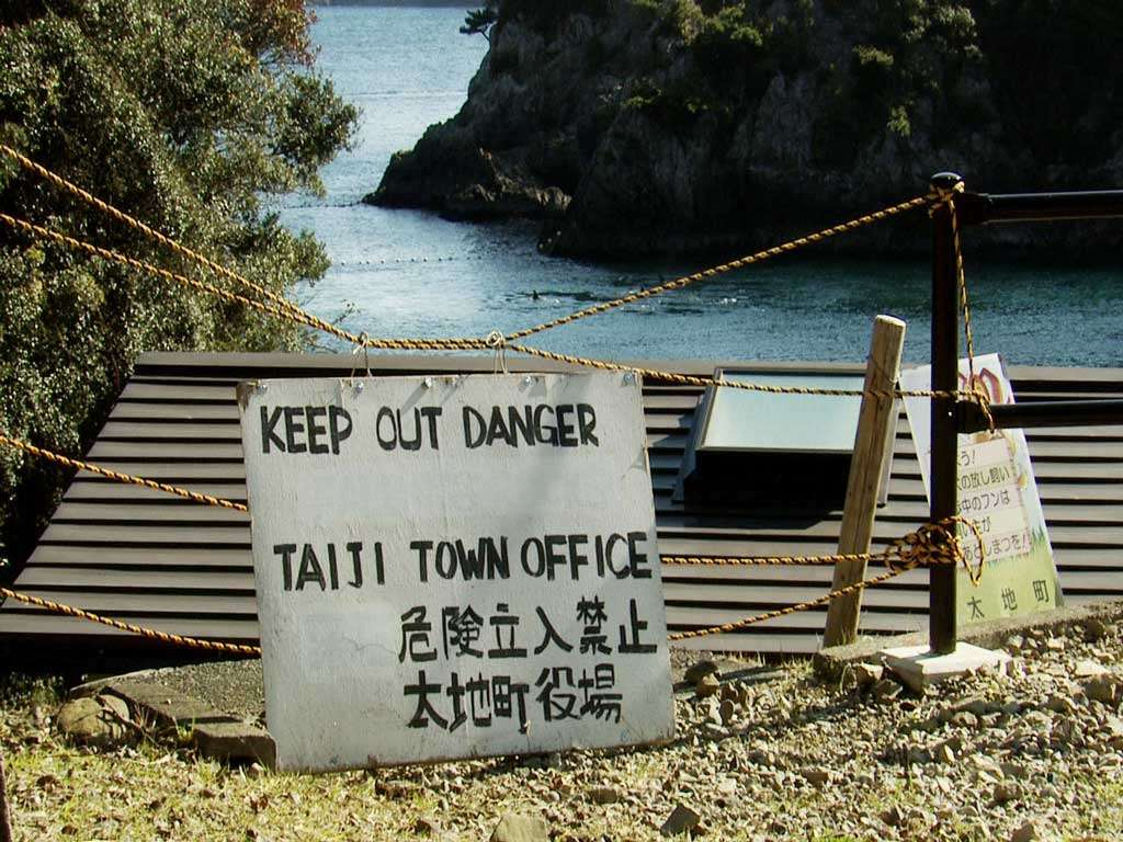 Bureau à Taiji