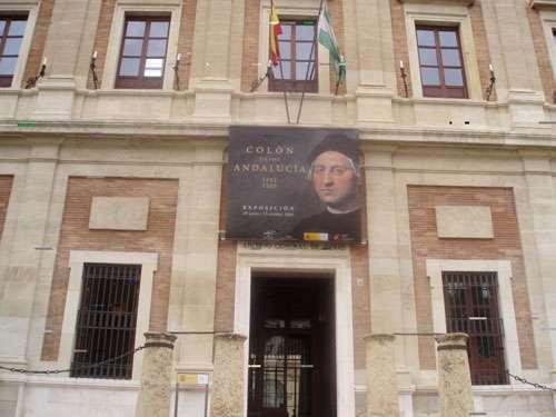 Entrée de l'Archivo General de Indias à Séville (Espagne). © Cliché : Violette Gioda - Reproduction et utilisation interdites