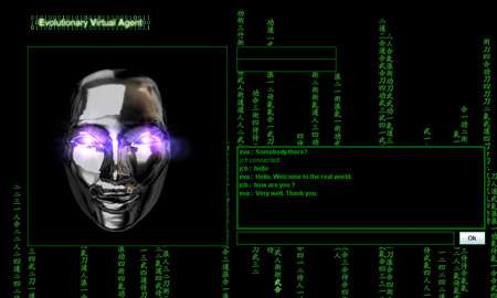 Exemple d'intelligence artificielle : une interface pour le projet Eva (Evolutionary Virtual Agent) sous la forme d'une IA futuriste inspiré par le courant cyberpunk. © DR