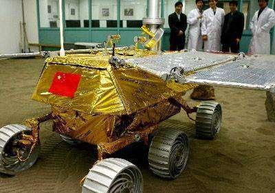 Maquette fonctionnelle de MR-2. Crédit Institut de l'Ingénierie spatiale de Shanghai.