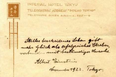 La note vendue aux enchères pour plus de 1,5 million de dollars n'a pas de valeur scientifique, mais apporte un éclairage sur les pensées personnelles d'Albert Einstein. © Winners Auctions