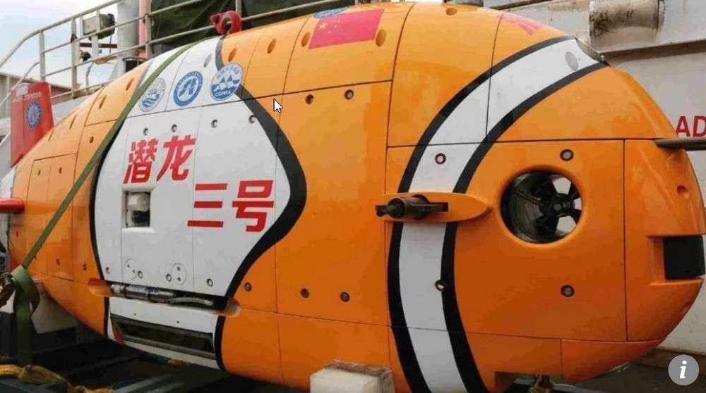 « Il n'y a pas de route en haute mer, nous n'avons pas besoin de courir après [d'autres pays], nous sommes la route ». Voici ce qu'aurait déclaré le président chinois Xi Jinping aux scientifiques chargés de concevoir la base sous-marine autonome. © Weibo