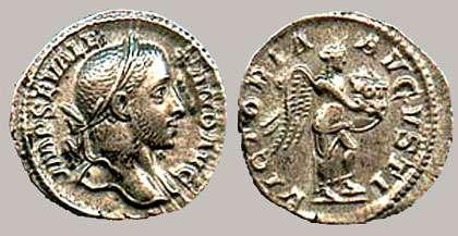 Denier d'Alexandre Sévère, Ag, IIIe ap. J.-C.