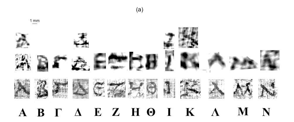 Une partie de l'alphabet reconstitué depuis l'un des rouleaux de papyrus. Les lettres trouvées grâce à la tomographie X en contraste de phase sont sur la première et deuxième ligne. Sur la troisième ligne se trouvent les lettres obtenues par infrarouge à partir d'un autre papyrus. La comparaison des deux alphabets a permis l'identification du style d'écriture du rouleau. La quatrième ligne présente les caractères grecs en majuscules d'impression. © CNRS-IRHT UPR 841, ESRF, CNR-IMM Unité de Naples