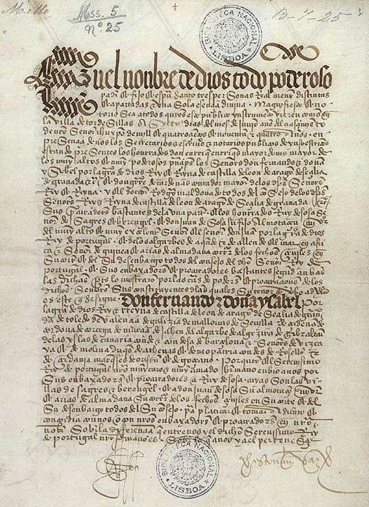 Le traité de Tordesillas. Bibliothèque nationale de Lisbonne, Wikimedia Commons, domaine public
