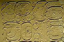 L'écriture maya ; Elle était considérée comme un don sacré des dieux et son apprentissage était réservé à une élite...